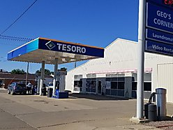 geo's corner, lemmon, south dakota, business, investment, convenient store, main street, turn key,  for sale